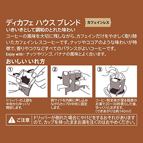 スターバックスオリガミ(R)パーソナルドリップ(R)コーヒーディカフェハウスブレンド4袋