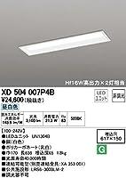 オーデリック LEDユニット型ベースライト 《レッド・ラインシリーズ》 埋込型 20形 下面開放型(幅150) 3200lm 昼白色タイプ XD504007P4B