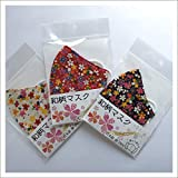 (P)【メール便で発送】和柄布マスク 小花3枚セット