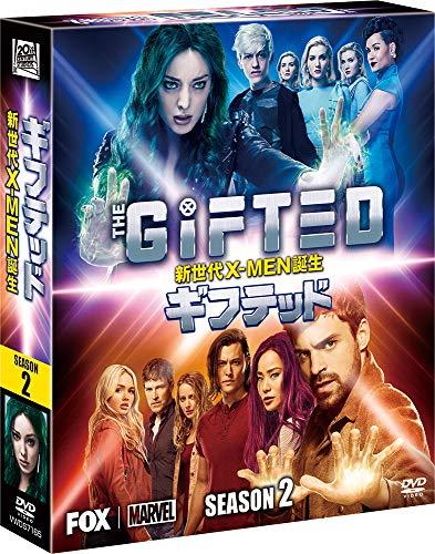 ギフテッド 新世代X-MEN誕生 シーズン2 コンパクト BOX [DVD]