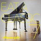 EAT A CLASSIC 7(通常盤)