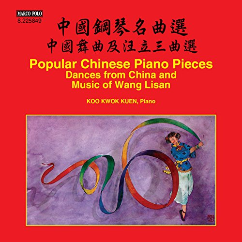 """Other Mountains: I. Prelude & Fugue in F-Sharp Shang Mode """"Calligraphy and the Qin"""""""