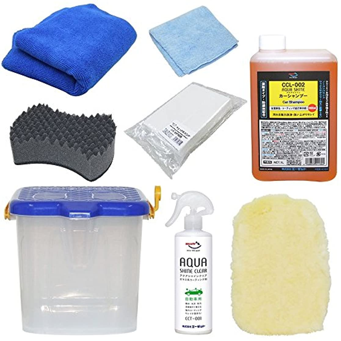 お手伝いさん大通りいわゆるAZ 洗車7点セット(CCT-001 ガラス系コーティング剤300ml+CCL-002 カーシャンプー1L+乗れる9Lバケツ+スポンジ2種類+マイクロファイバータオル+ムートングローブ)