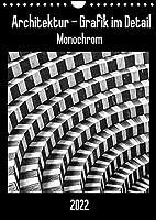 Architektur - Grafik im Detail Monochrom (Wandkalender 2022 DIN A4 hoch): Moderne Architektur grafisch im Detail festgehalten. (Monatskalender, 14 Seiten )