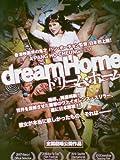 ドリーム・ホーム [レンタル落ち] [DVD] image