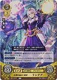 ファイアーエムブレム Fire Emblem 0 B21-024 R Master of Light and Darkness Lysithea Japanese