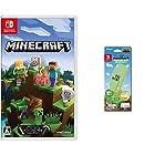 Minecraft (マインクラフト) - Switch + 【任天堂ライセンス商品】Nintendo Switch Lite専用衝撃吸収カバー マインクラフト クリーパー