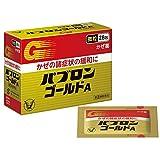 【指定第2類医薬品】パブロンゴールドA<微粒> 28包 ×5