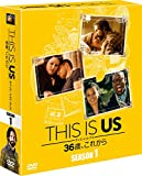 THIS IS US/ディス・イズ・アス 36歳、これから(シーズン1)<SEASO...[DVD]