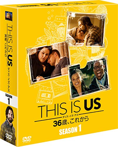 THIS IS US/ディス・イズ・アス 36歳、これから(シーズン1) (SEASONSコンパクト・ボックス) [DVD]