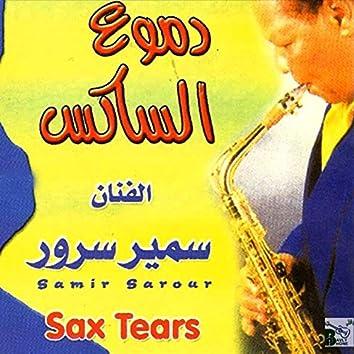 Sax Tears