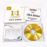 发烧 新京文 甜美女声 刘紫玲 柔情蜜语 母盘1:1直刻CD限量版