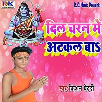 Dil Charan Me Atkal Baa - Single
