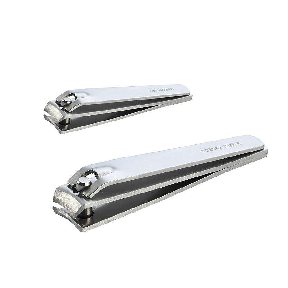 礼拝知覚する確立SurgeHai 爪切りデラックスネイルクリッパーセット、ステンレス鋼ネイルクリーナーカーブフィンガーネイル&トゥネイルクリッパーズ2個セット