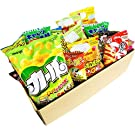 西日本限定「カール」・「かっぱえびせん」が必ず入った! カルビー・明治・菓道など人気駄菓子のスナック袋だけ集めました!ちょっと豪華に!大人からお子様で満足の42袋セット