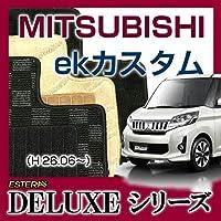 【DELUXEシリーズ】MITSUBISHI 三菱 ミツビシ ekカスタム フロアマット カーマット 自動車マット カーペット 車マット(H26.06~,B11W) エデンブラック ab-mi-ekcus-26b11w-delebk