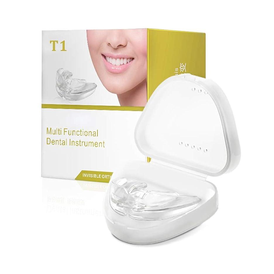 環境気づかないマイルストーン歯科矯正用具、薄いマウスピースの睡眠のかみ傷の副木の停止、歯科矯正学の歯の器具、歯の整列の支柱のための大人,T1