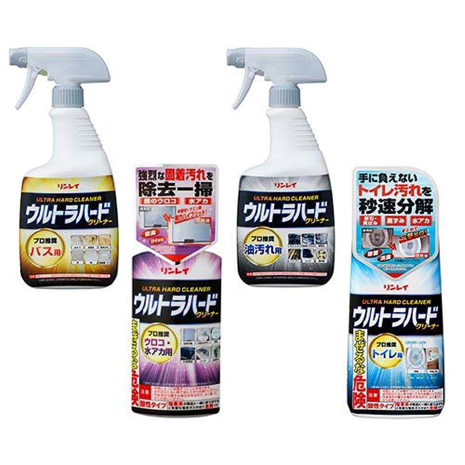 天才平和不十分ウルトラハードクリーナー 4種(バス用、油汚れ用、ウロコ?水アカ用、トイレ用)