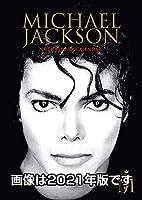 マイケル・ジャクソン(輸入版) 2022年カレンダー (おまけシール付)