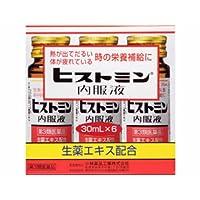 【第3類医薬品】ヒストミン内服液 30mL×6 ×10