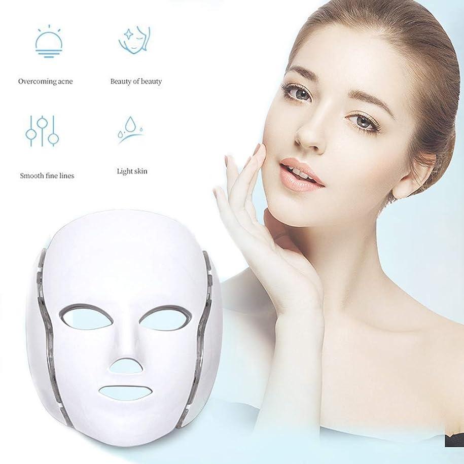 俳句ちょっと待って熟考する7色LEDライトマスク美容器具フェイシャルマスクPhotorejuvenationスペクトル美容器具ネックマスクセット