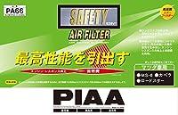 PIAA エアーフィルター 1個入 [マツダ車用] MS-6・カペラ・ロードスター_他 PA66