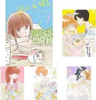 凪のお暇 1-6巻 新品セット (クーポン「BOOKSET」入力で+3%ポイント)