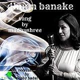 Dhuan Banake