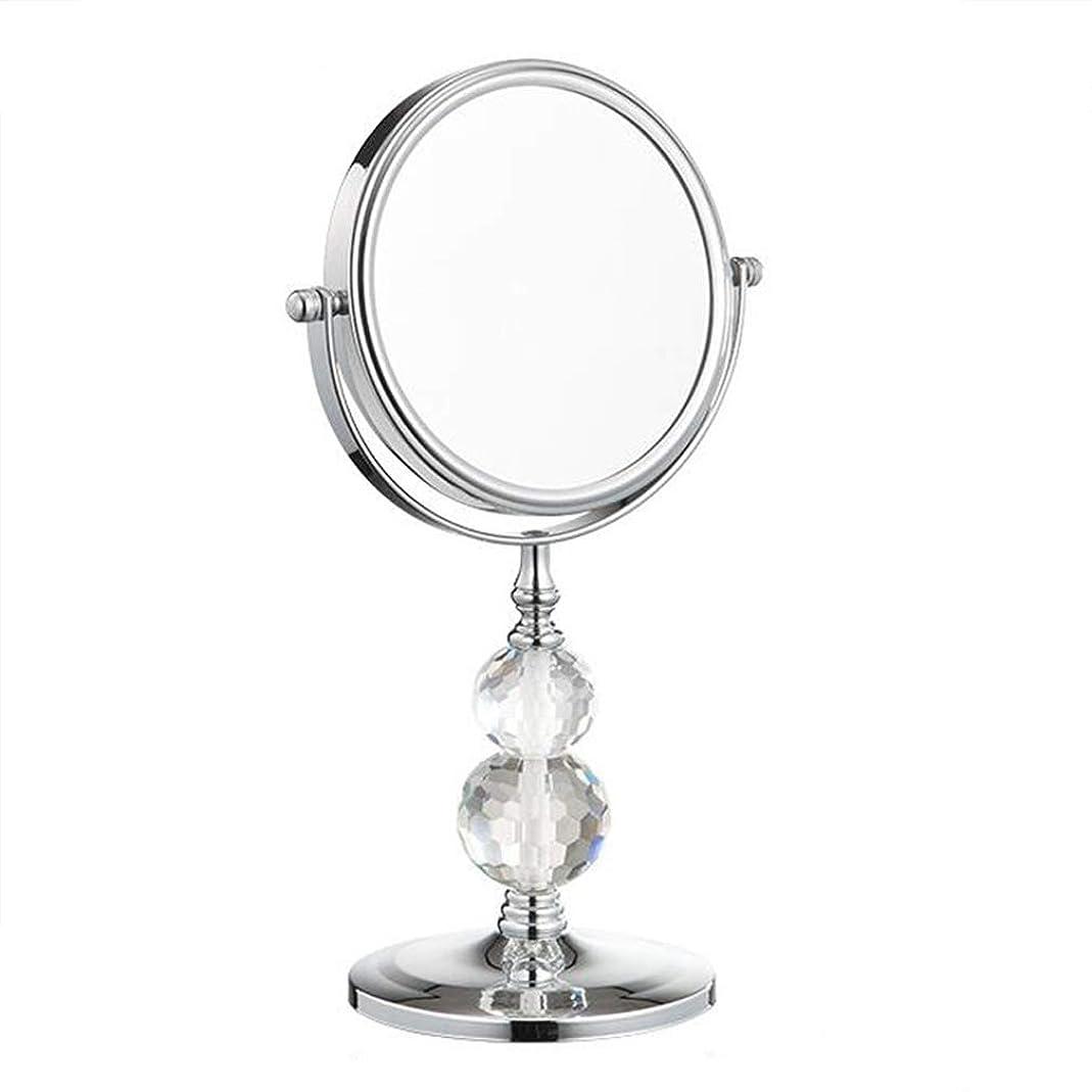 定義支出憂鬱HUYYA デスクトップ化粧鏡、両面 化粧ミラー倍率けメイクミラー 360 °回転バスルームミラー,5X_8inch