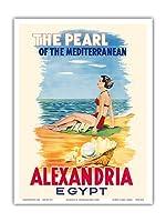 エジプト、アレクサンドリア - 地中海の真珠 - ビンテージな世界旅行のポスター によって作成された メナッサ・ラシャド c.1960s - アートポスター - 23cm x 31cm
