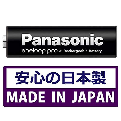 【Amazon.co.jp限定】パナソニックエネループ単3形充電池4本パック大容量モデルeneloopproBK-3HCD/4SA