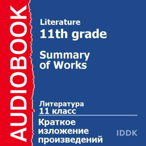 Literature for 11th Grade: Summary of Works [Russian Edition] cover art