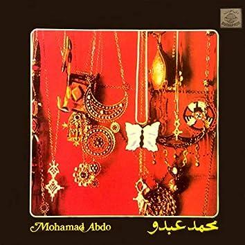 Best of Mohamad Abdo