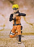 TAMASHII NATIONS Naruto Uzumaki [Best Selection] Naruto Shippuden, Bandai S.H. Figuarts