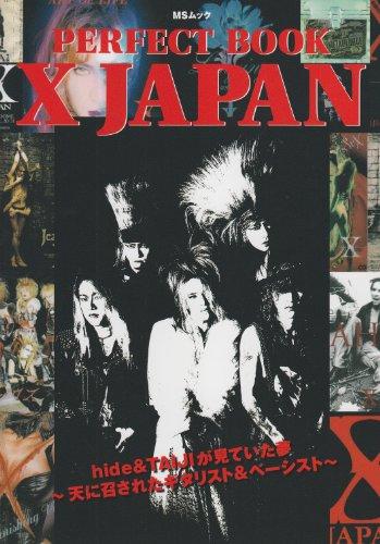 X JAPANのベース担当「TAIJI」の死因が不可解?脱退した理由とは?プロフィールも紹介!の画像