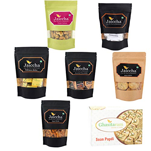 Ghasitaram Gifts Diwali Gift - Best of 7 Soan Papdi Box, SOYA Sticks Pouch, Chocochip Cookies Pouch, Methi Mathi Pouch, Protein Cashews Pouch, MEWA Bites Pouch, Assorted Chocolates Pouch