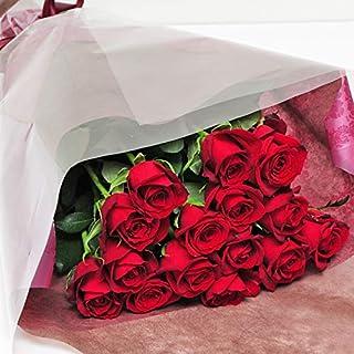 本数をお選びください 赤いバラの花束 10本~100本 最高級のトップローズを使用 薔薇 エーデルワイス 花工房 (15)