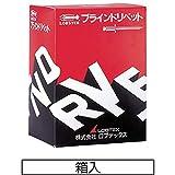 ロブテックス(エビ) ブラインドリベット1000本 NSA5-2