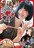 肉食女子部 Vol.1[DVD]