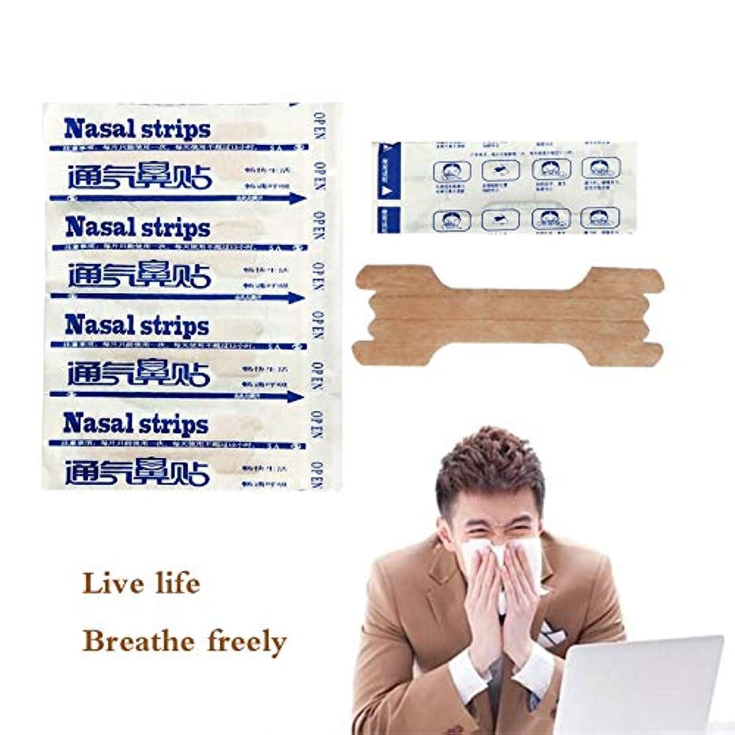 NOTE 50個の呼吸の良い鼻のストリップ正しいいびきを防止する正しい方法鼻のストリップ簡単な呼吸のヘルスケア
