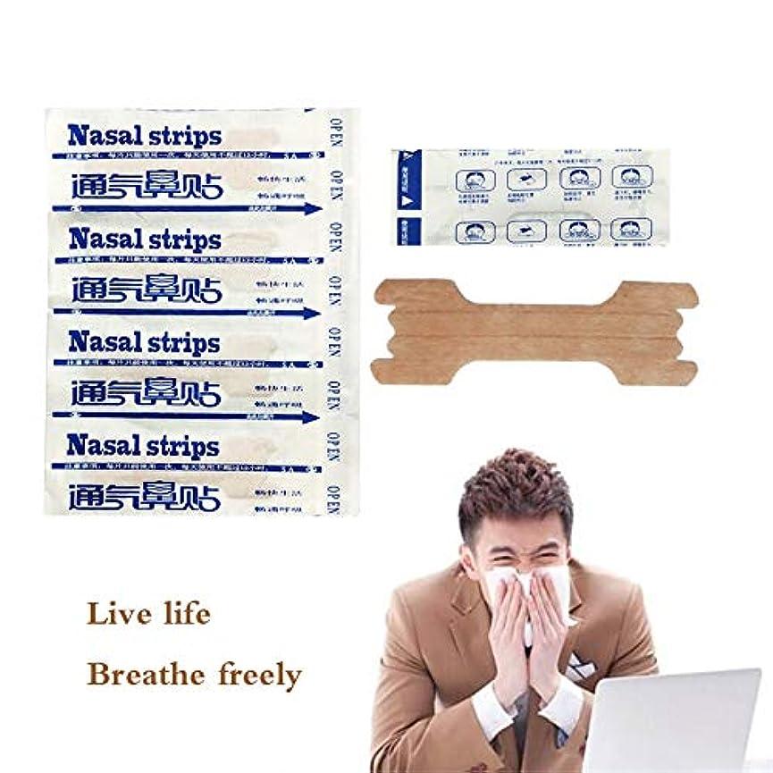 戸惑う合併症バックNOTE 50個の呼吸の良い鼻のストリップ正しいいびきを防止する正しい方法鼻のストリップ簡単な呼吸のヘルスケア