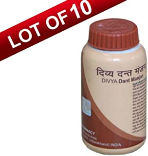 PATANJALI AYURVED Lot Of 10 Divya Dant Manjan / Best Herbal Tooth Powder 100Gm's