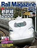 Rail Magazine(レイル・マガジン) 445 (2020-09-21) [雑誌]