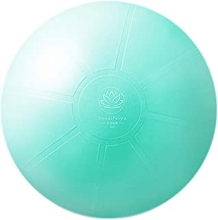 Yoga Ball Fitness Ball Thickening Explosion-Proof Children Pregnant Women Birthing Midwifery Balance Yoga Ball (Color : Green, Size : 75CM)