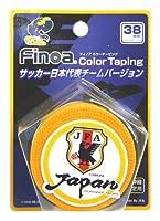 finoa(フィノア) サッカー日本代表チームバージョン カラーテーピング【イエロー】 (2.5cm×7.7m×1P) 10604