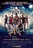 ROCK OF AGES-トムクルーズ-ロシア語–輸入された映画の壁ポスター印刷– 30CM X 43CM