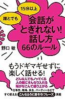 B008U5TMA6