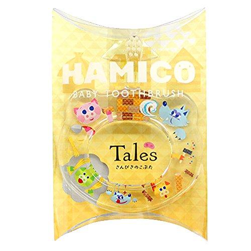 HAMICO(ハミコ) ベビー歯ブラシ 「Tales(テイルズ)」シリーズ さんびきのこぶた (イエロー)