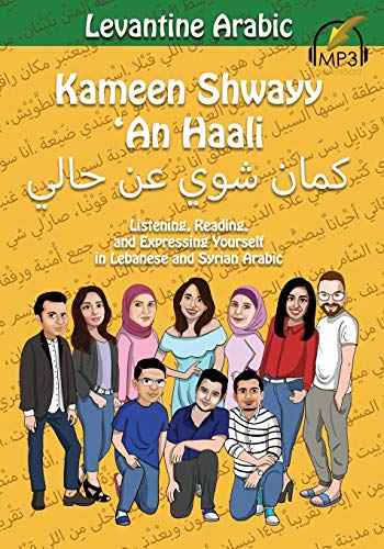 Levantine Arabic: Kameen Shwayy 'An Haali: Listening, Reading, and Expressing Yourself in Lebanese and Syrian Arabic (Shwayy 'An Haali Series, Band 2)