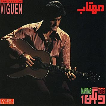 Mahtab - Persian Music